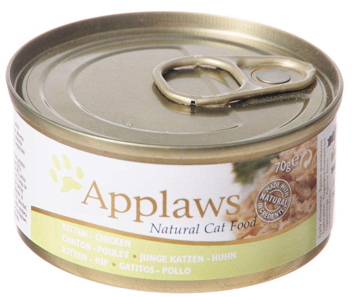 Консервы для котят Applaws, с курицей, 70 г24325Каждая баночка Applaws содержит порцию свежего мяса, приготовленного в собственном бульоне. Для приготовления любого типа консервов используется мясо животных свободного выгула, выращенных на фермах Англии. В состав каждого рецепта входит только три/четыре основных ингредиента и ничего более. Не содержит ГМО, синтетических консервантов или красителей. Не содержит вкусовых добавок.Состав: филе куриной грудки 28%, рис, минералы.Анализ: белок 11%, клетчатка 0,3%, жиры 4%, зола 2%, влага 81%.Товар сертифицирован.