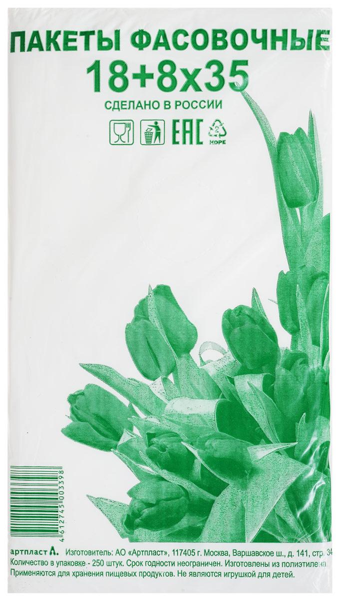 Пакет фасовочный Артпласт Тюльпаны зеленые, 18+8 х 35 см, 250 штФНД30365Фасовочные пакеты Артпласт Тюльпаны зеленые - это пакеты без ручек, выполненные из ПНД (полиэтилена низкого давления). Такие пакеты являются практичными, экономичными и простыми. Фасовочные пакеты в основном используются для упаковки различных пищевых продуктов, а также упаковки некоторых видов товаров непродовольственной группы. Пакеты упакованы в пласт белого цвета с изображением зеленых цветов. Ширина пакета 18 см.Ширина боковой складки: 4 см.Высота пакета: 35 см.