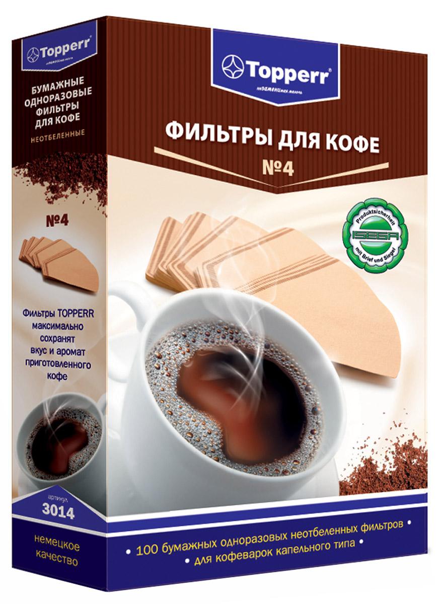 Topperr 3014 фильтр бумажный для кофеварок №4, неотбеленный, 100 шт3014Бумажные одноразовые фильтры для кофе Topperr 3014 изготовлены из специальной микропористой фильтровальной бумаги. Для изготовления фильтров для кофе используется бесклеевая технология. Фильтры предназначены для кофеварок капельного типа.