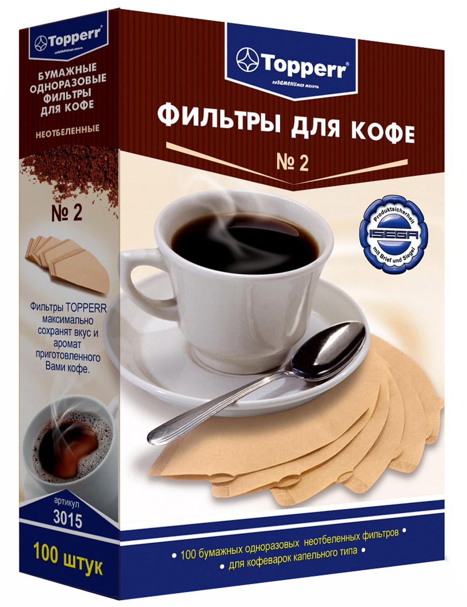 Topperr 3015 фильтр бумажный для кофеварок №2, неотбеленный, 100 шт3015Бумажные одноразовые фильтры для кофе изготовлены из специальной микропористой фильтровальной бумаги. Для изготовления фильтров для кофе используется бесклеевая технология. Фильтры предназначены для кофеварок капельного типа.