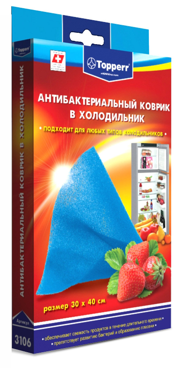 Topperr 3106, Light Blue антибактериальный коврик в холодильник3106Антибактериальный коврик в холодильник Topperr 3106 подходит для любых типов холодильников, обеспечивает свежесть продуктов в течение длительного времени, препятствует развитию бактерий и образованию плесени. Коврик произведен из инновационного, экологически чистого материала Polinazell, который был разработан швейцарскими экспертами под контролем и поддержке специалистов из институтов питания. Материал сертифицирован по ISO 9001 и полностью соответствует всем нормам и стандартам. Идеально подходит для взаимодействия со свежими продуктами питания.