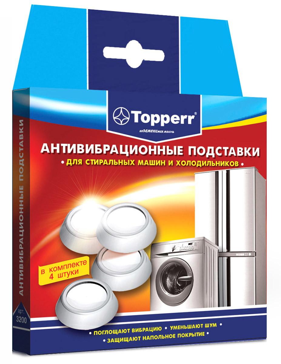 Topperr 3200, White антивибрационные подставки для стиральных машин и холодильников, 4 шт3200Антивибрационные подставки Topperr 3200 произведены из специального полимерного высокопрочного материала. Избавляют от шума и вибрации во время работы прибора. Защищают напольное покрытие (ламинат, линолеум, паркет) от вмятин и разрывов.