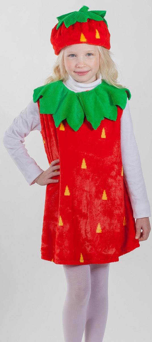 Карнавалия Карнавальный костюм для девочки Клубничка размер 122