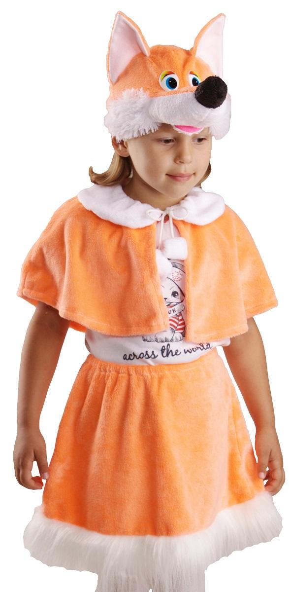 Карнавалия Карнавальный костюм для девочки Лисичка рост 122 89030 шапочка кошечка розовая карнавалия