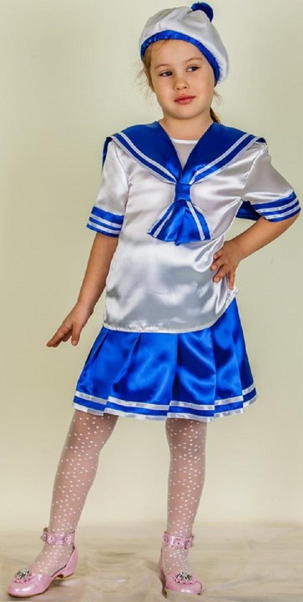 Карнавалия Карнавальный костюм для девочки Морячка размер 134