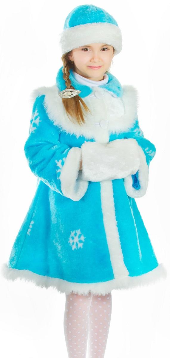 Карнавалия Карнавальный костюм для девочки Снегурка цвет голубой размер 32 голубой костюм маленькой лошадки 30 32