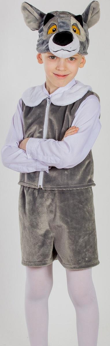 Карнавалия Карнавальный костюм для мальчика Волчонок размер 122