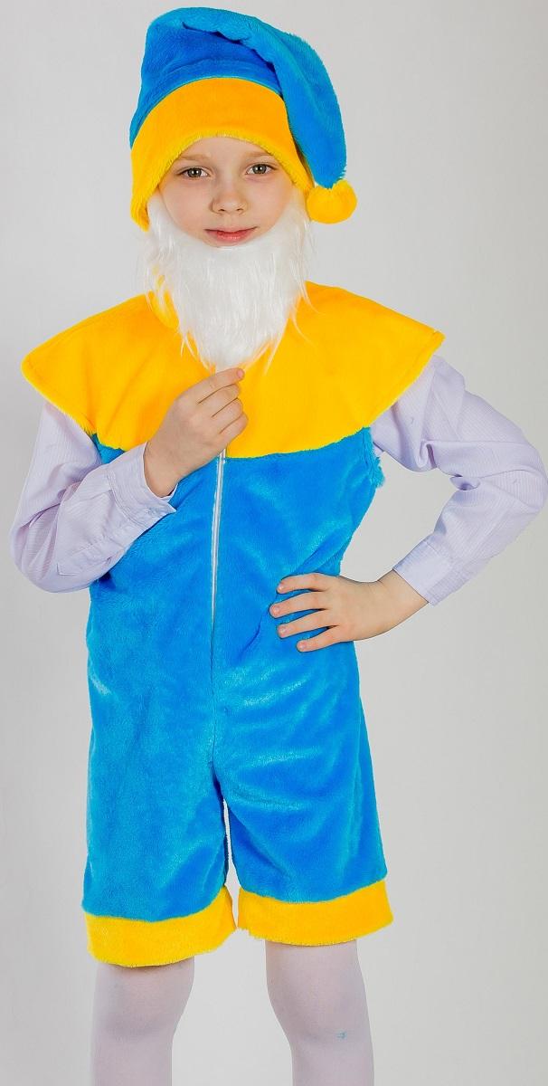 Карнавалия Карнавальный костюм для мальчика Гном с бородой цвет голубой желтый размер 122