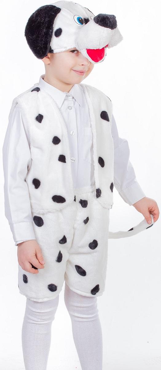 Карнавалия Карнавальный костюм для мальчика Далматин размер 122 89009