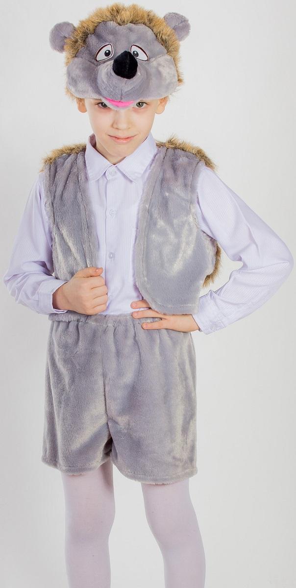 Карнавалия Карнавальный костюм для мальчика Ежик размер 122 89013 шапочка кошечка розовая карнавалия