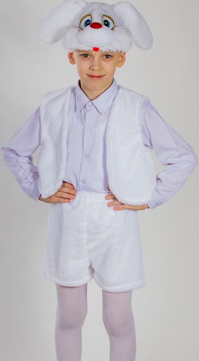 Карнавалия Карнавальный костюм для мальчика Зайчик цвет белый рост 122 89065