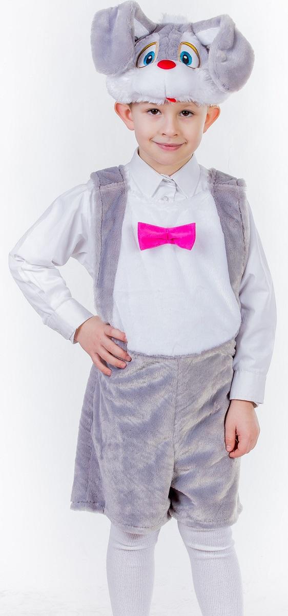 Карнавалия Карнавальный костюм для мальчика Зайчик цвет серый рост 122 89017