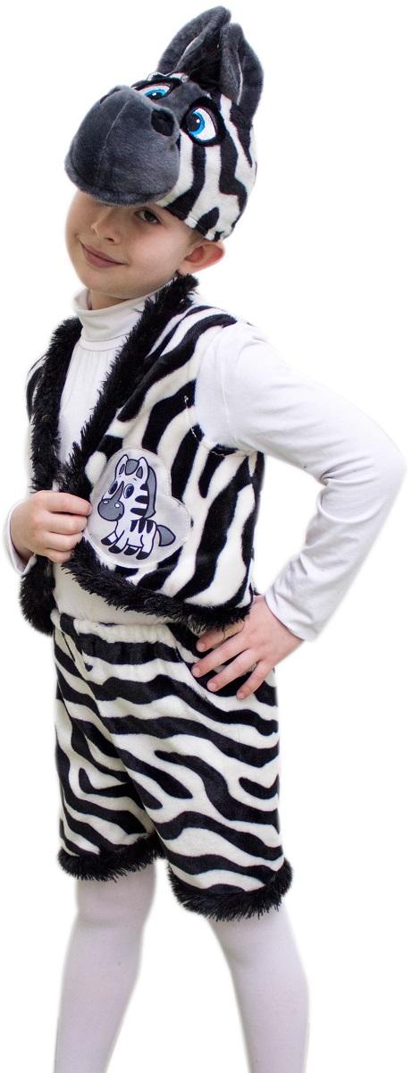 Карнавалия Карнавальный костюм для мальчика Зебра размер 32 88070 костюм озорного клоуна детский 32 34