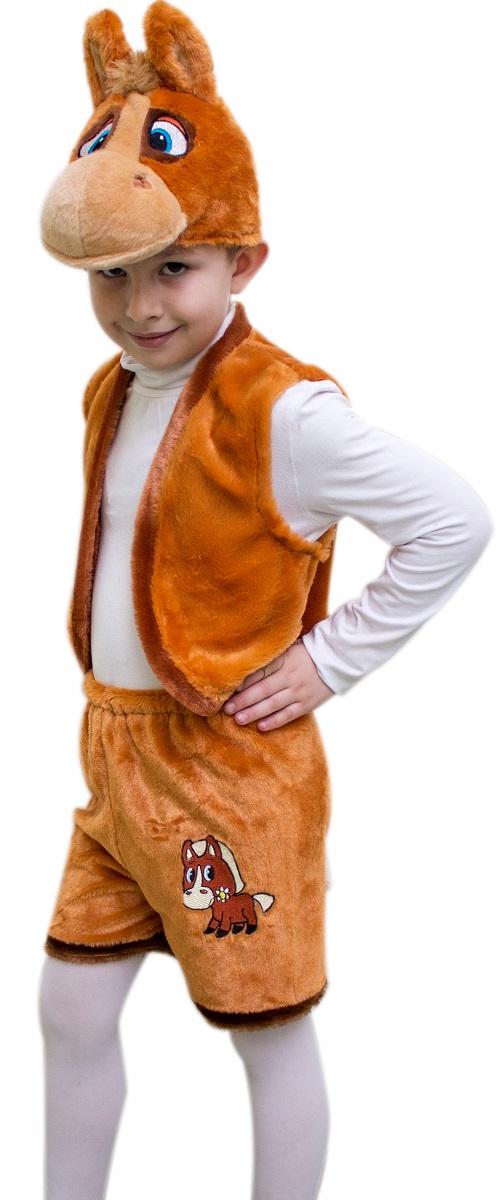 Карнавалия Карнавальный костюм для мальчика Конь размер 122 88071