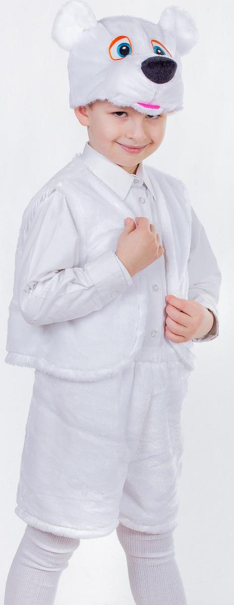 Карнавалия Карнавальный костюм для мальчика Медвежонок цвет белый рост 122 89034