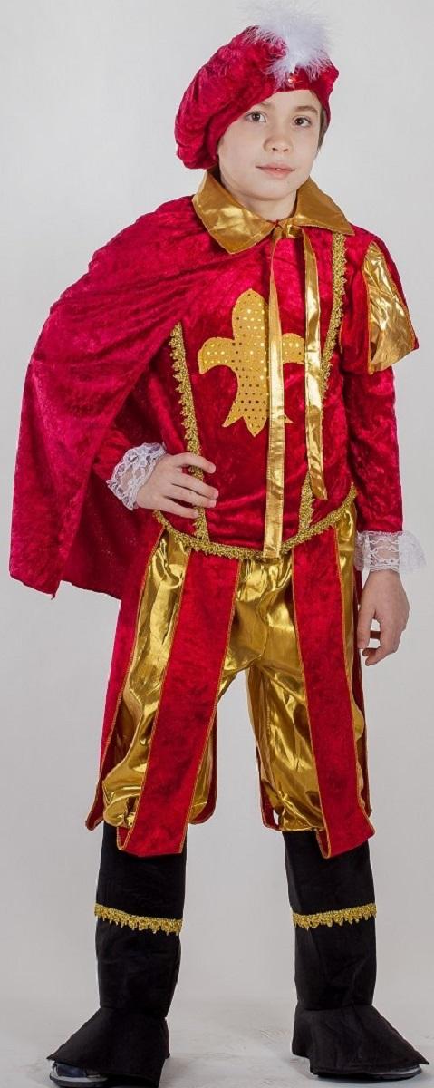 Карнавалия Карнавальный костюм для мальчика Принц цвет красный рост 122