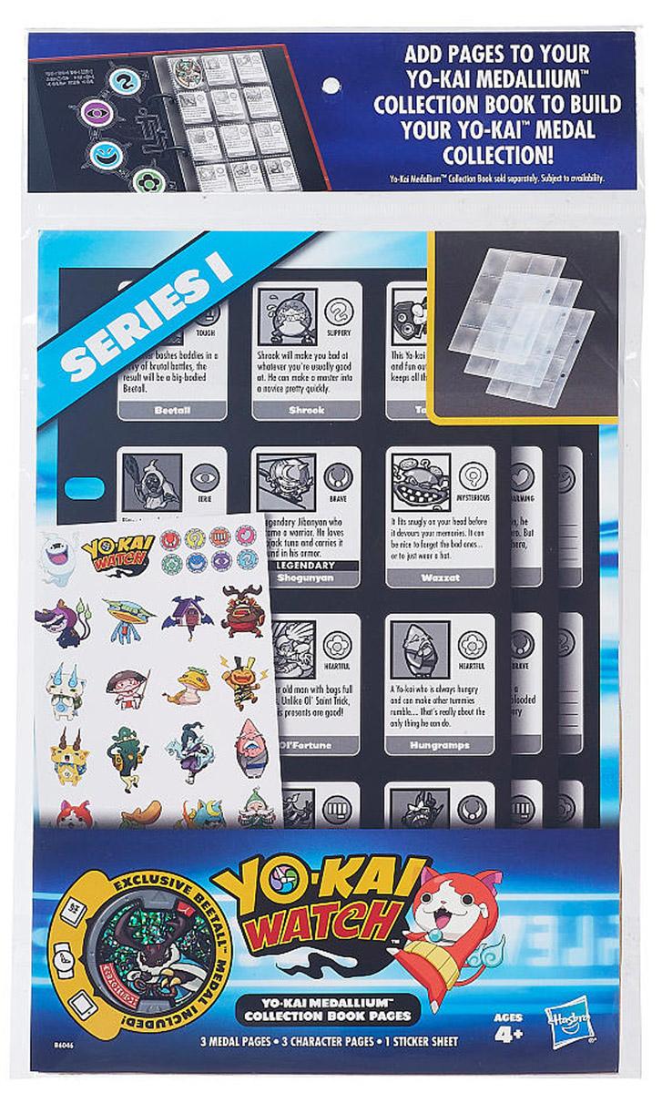 Yokai Watch Игровой набор Страницы для Альбома Коллекционера клод изнер мумия из бютт о кай page 5