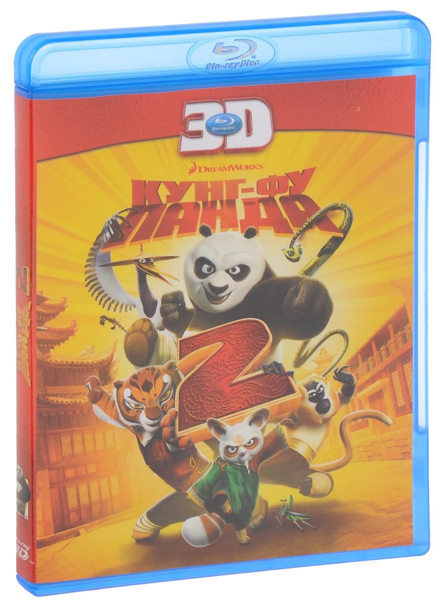 Кунг-фу Панда 2 (3D Blu-ray) кунг фу панда 2 blu ray dvd