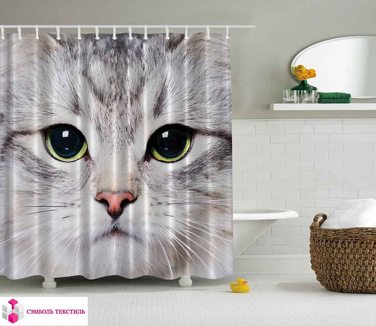 Штора для ванной комнаты Magic Lady Серый кот, 180 х 200 смшв_2736Штора Magic Lady Серый кот, изготовленная из высококачественного сатена (полиэстер 100%), отлично дополнит любой интерьер ванной комнаты. При изготовлении используются специальные гипоаллергенные чернила для прямой печати по ткани, безопасные для человека.В комплекте: 1 штора, 12 крючков. Обращаем ваше внимание, фактический цвет изделия может незначительно отличаться от представленного на фото.