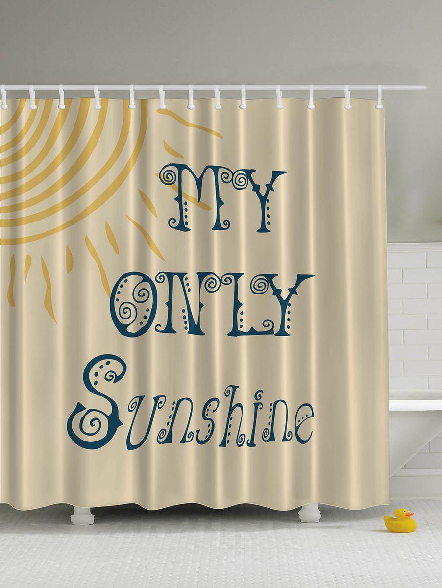 Штора для ванной комнаты Magic Lady Мое единственное солнышко, 180 х 200 смшв_4689Штора Magic Lady Мое единственное солнышко, изготовленная из высококачественного сатена (полиэстер 100%), отлично дополнит любой интерьер ванной комнаты. При изготовлении используются специальные гипоаллергенные чернила для прямой печати по ткани, безопасные для человека.В комплекте: 1 штора, 12 крючков. Обращаем ваше внимание, фактический цвет изделия может незначительно отличаться от представленного на фото.