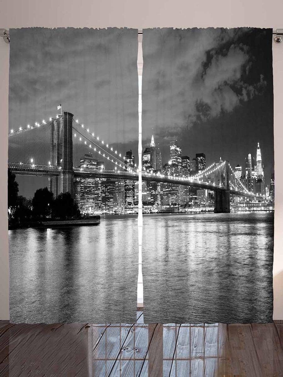 Комплект фотоштор Magic Lady Городские светлячки-огни, на ленте, высота 265 см
