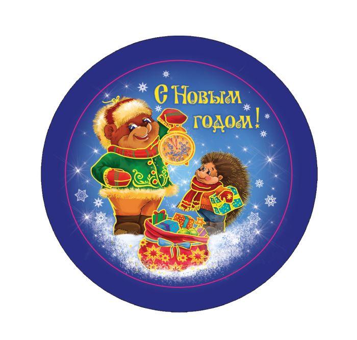 Магнит декоративный Magic Time Мишка и ежик, диаметр 6 см. 3485234852Магнит Magic Time Мишка и ежик, выполненный из агломерированного феррита, прекрасно подойдет в качестве сувенира к Новому году или станет приятным презентом в обычный день. Магнит - одно из самых простых, недорогих и при этом оригинальных украшений интерьера. Он поможет вам украсить не только холодильник, но и любую другую магнитную поверхность.Материал: агломерированный феррит.