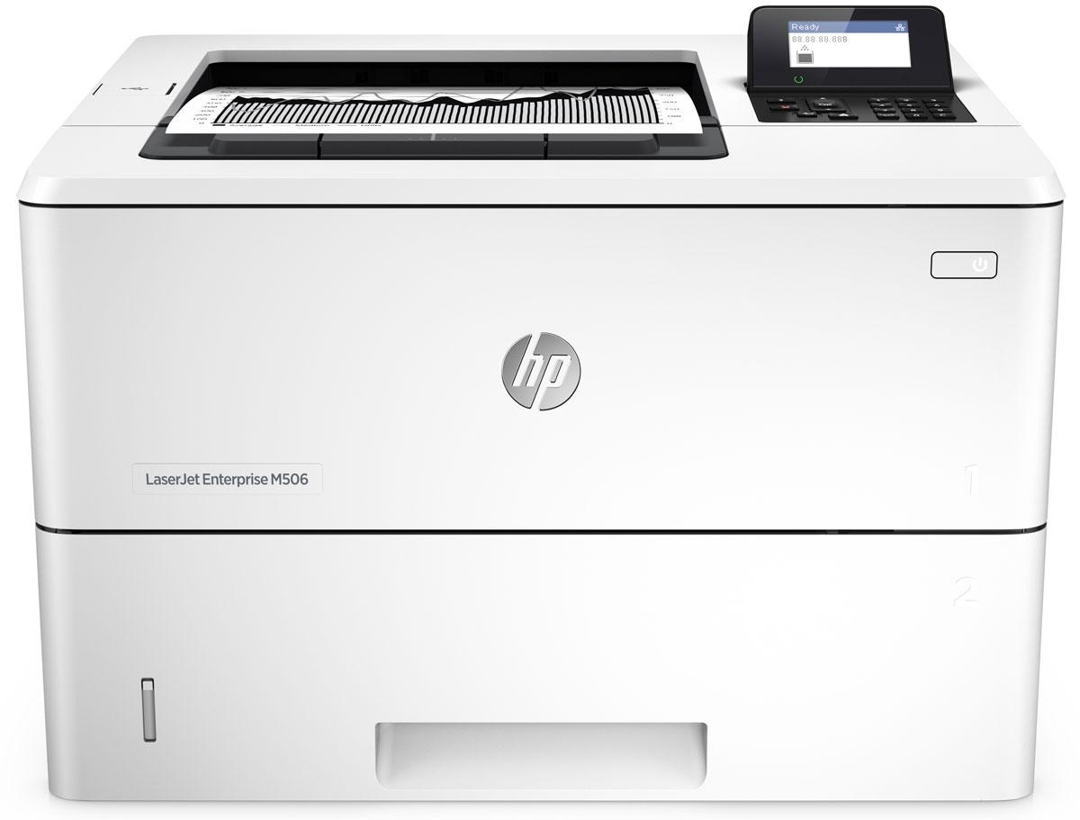 HP LaserJet Enterprise M506dn принтер лазерный (F2A69A)F2A69AБлагодаря принтеру HP LaserJet Enterprise M506dn, который быстро переходит в рабочий режим и потребляет незначительный объем электроэнергии, время выполнения задач сократится. Многоуровневая защита станет надежным барьером против угроз. Оригинальные лазерные картриджи HP с технологией Jetlntelligence и возможности этого принтера позволят увеличить объемы печати без снижения качества.Ускорение рабочих процессов и сокращение энергопотребленияЗабудьте о долгом ожидании. На выход из энергосберегающего режима сна и печать первой страницы принтеру потребуется всего 8,5 секунды. Благодаря инновационной конструкции и технологии использования тонера этот принтер является лидером по экономии электроэнергии в своем классе. Используйте различные носители для быстрого запуска заданий в работу. Печатайте двусторонние документы без снижения производительности. Благодаря своей компактности (габариты уменьшены на 20 %) и тихой работе этот принтер превосходно подходит для небольших помещений.Встроенные возможности выявления и устранения угроз безопасности обеспечивают постоянную защиту принтера во время работы. А решения безопасности обеспечат защиту конфиденциальных данных во время их хранения и передачи. Дополнительные встроенные решения HP JetAdvantage помогут надежно защитить конфиденциальные данные. HP Web Jetadmin7 обеспечивает централизованное управление парком устройств и оптимизацию рабочих процессов.Больше страниц. Выше производительность. Лучше защитаЧерный тонер обеспечивает высокую контрастность черно-белых текстов, шрифтов и графических изображений. Оригинальные лазерные картриджи HP с технологией Jetlntelligence обладают большим ресурсом по сравнению с предыдущими моделями картриджей. Встроенные технологии распознавания и защиты картриджей помогут подтвердить подлинность материалов HP.Устройство поставляется уже готовым к работе и содержит предварительно установленный лазерный картридж. При необходимости его 