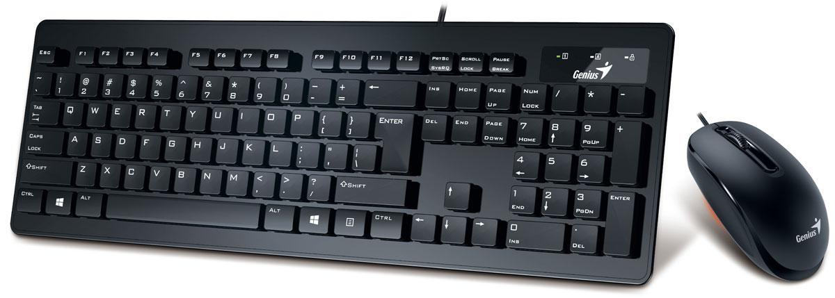 Genius Slimstar C120, Black клавиатура + мышь31330217100Проводной набор Genius Slimstar C120 отлично подойдет для повседневной работы в офисе и дома. Классическая печатная раскладка клавиатуры содержит символы латиницы. Проводная мышь черного цвета с 3 кнопками, колесом прокрутки и интерфейсом подключения через универсальный USB. Оптический сенсор с разрешением 1200 dpi. Установка осуществляется автоматически после подключения к USB-порту вашего ПК.
