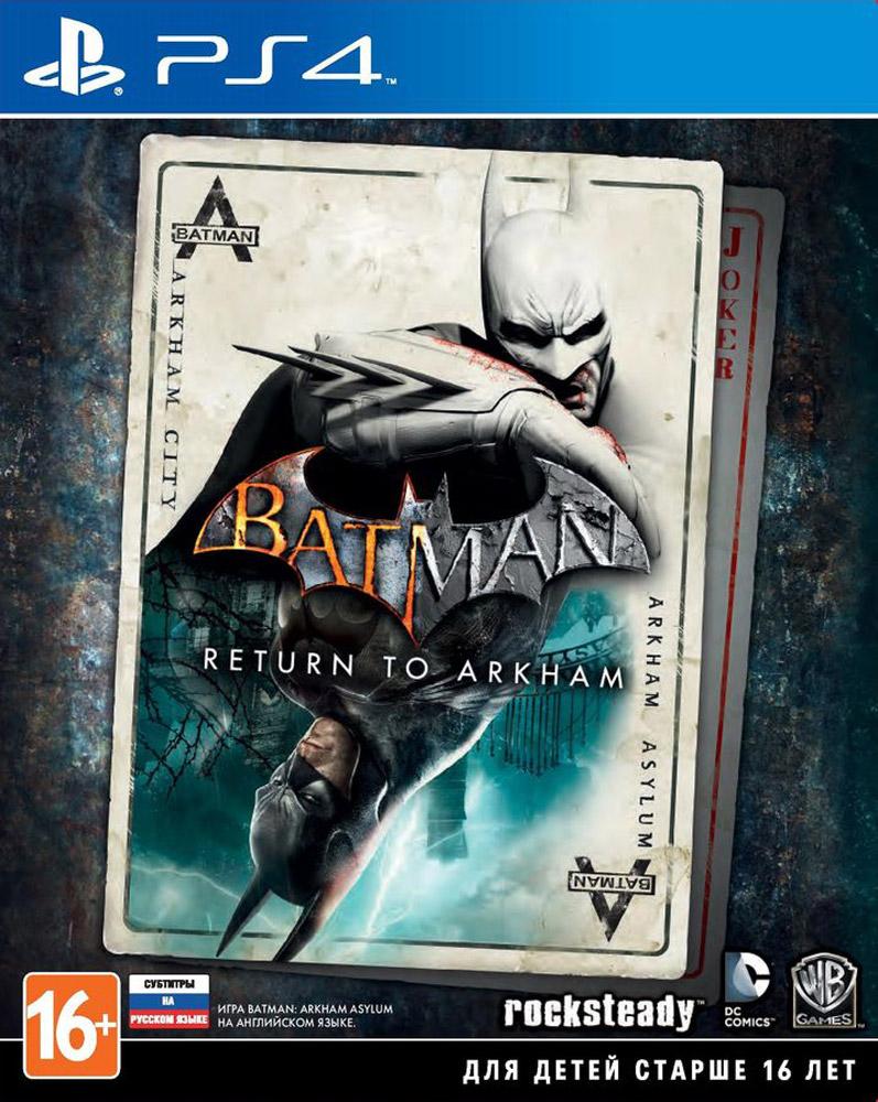 Batman: Return to Arkham (PS4) кроссовки batman sttrainerevostreet ps