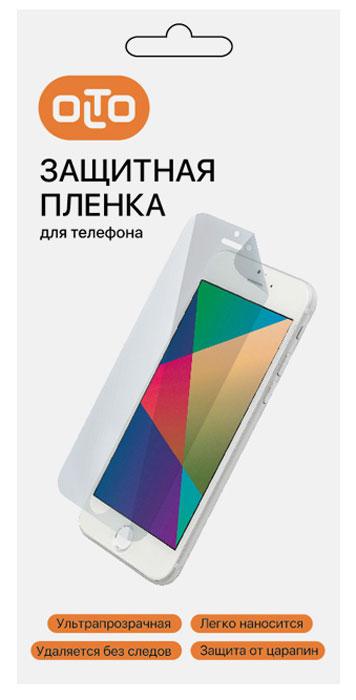 OLTO защитная пленка для Samsung Galaxy S7, ClearO00001149Защитная пленка OLTO для смартфона Samsung Galaxy S7 изготовлена из многослойного материала РЕТ. Она защищает экран от царапин и влаги, не деформируется со временем и не искажает изображение.