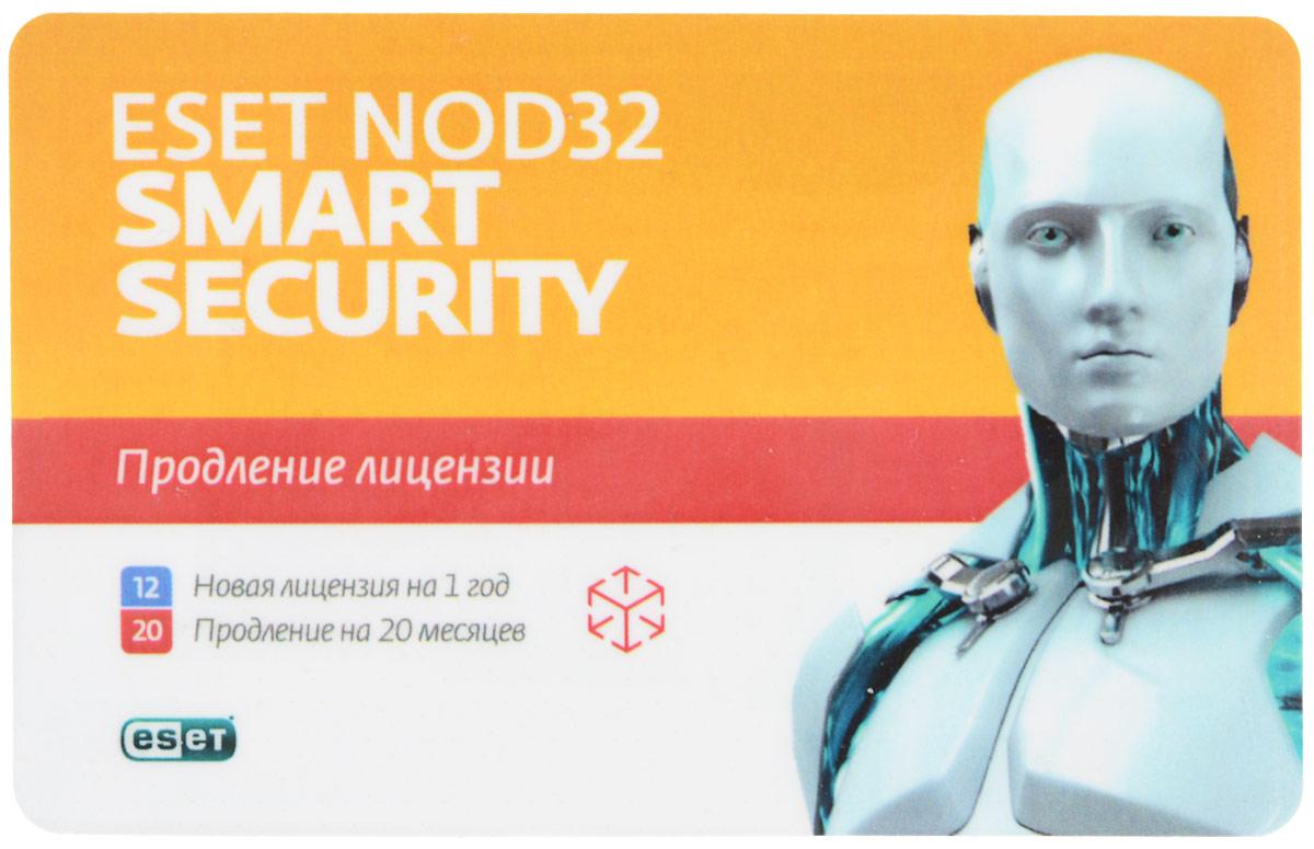 Eset NOD32 Smart Security (на 3 ПК). Карточка продления лицензии на 20 месяцев (или новая лицензия на 1 год)