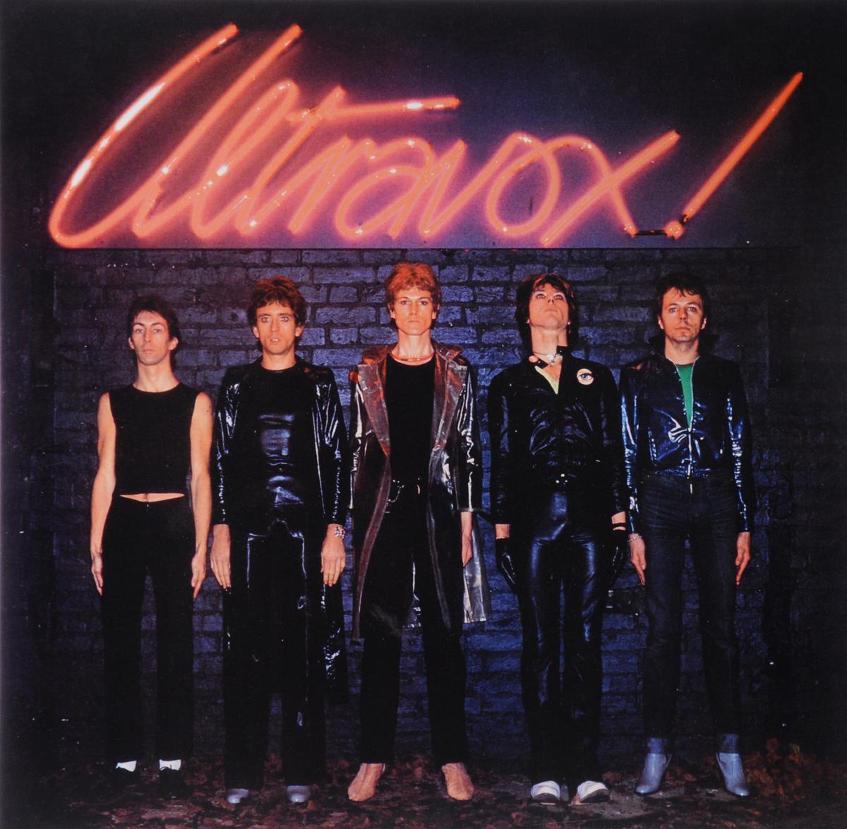 Ultravox Ultravox. Ultravox! (LP) ultravox ultravox ha ha ha
