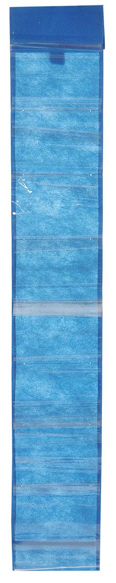 Чехол-карман для мелочей Eva, подвесной, цвет: синий, 120 х 16 смЕ41Подвесной чехол-карман Eva, выполненный из спанбонда и ПВХ, предназначен для хранения мелочей. Изделие оснащено 8 вместительными карманами. С помощью специальной петельки и липучек чехол можно разместить на стене, за дверью или в шкафу. Особая конструкция позволяет, при необходимости, одним движением сложить или разложить полку.С таким чехлом-карманом вы сможете поддерживатьпорядок в доме и решить проблему хранения одежды, игрушек и разбросанных мелочей.Размер чехла: 120 х 16 см.Количество карманов: 8 шт.