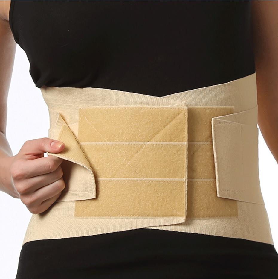 Пояс Tonus Elast для фиксации позвоночника c жесткими вставками. 0012-01. Размер 4 - Ортопедические товары