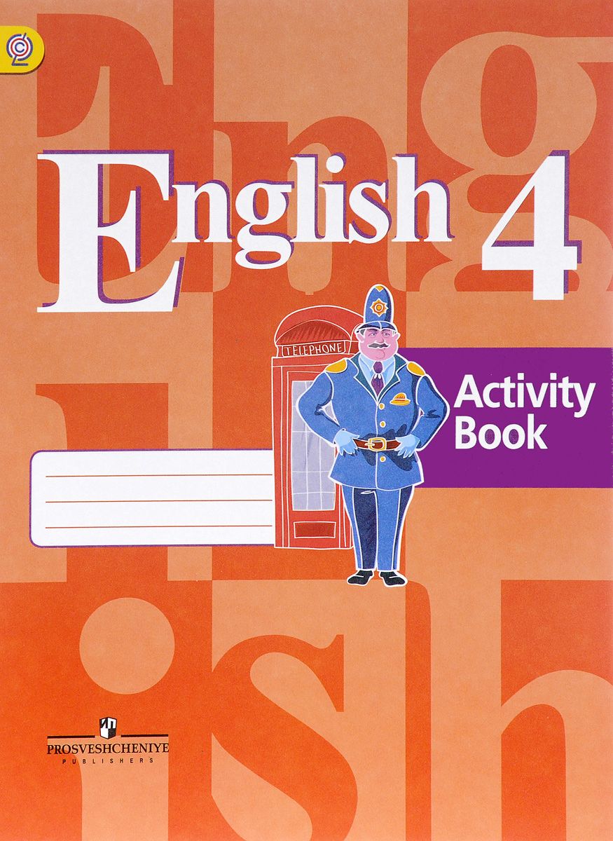 english 4 Hello english 4 students you'll find many resources to help you work through your class click a tab across the top to get started with the lesson you need help with.