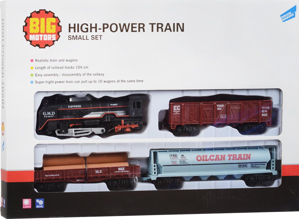 Big Motors Железная дорога Локомотив и 3 вагона