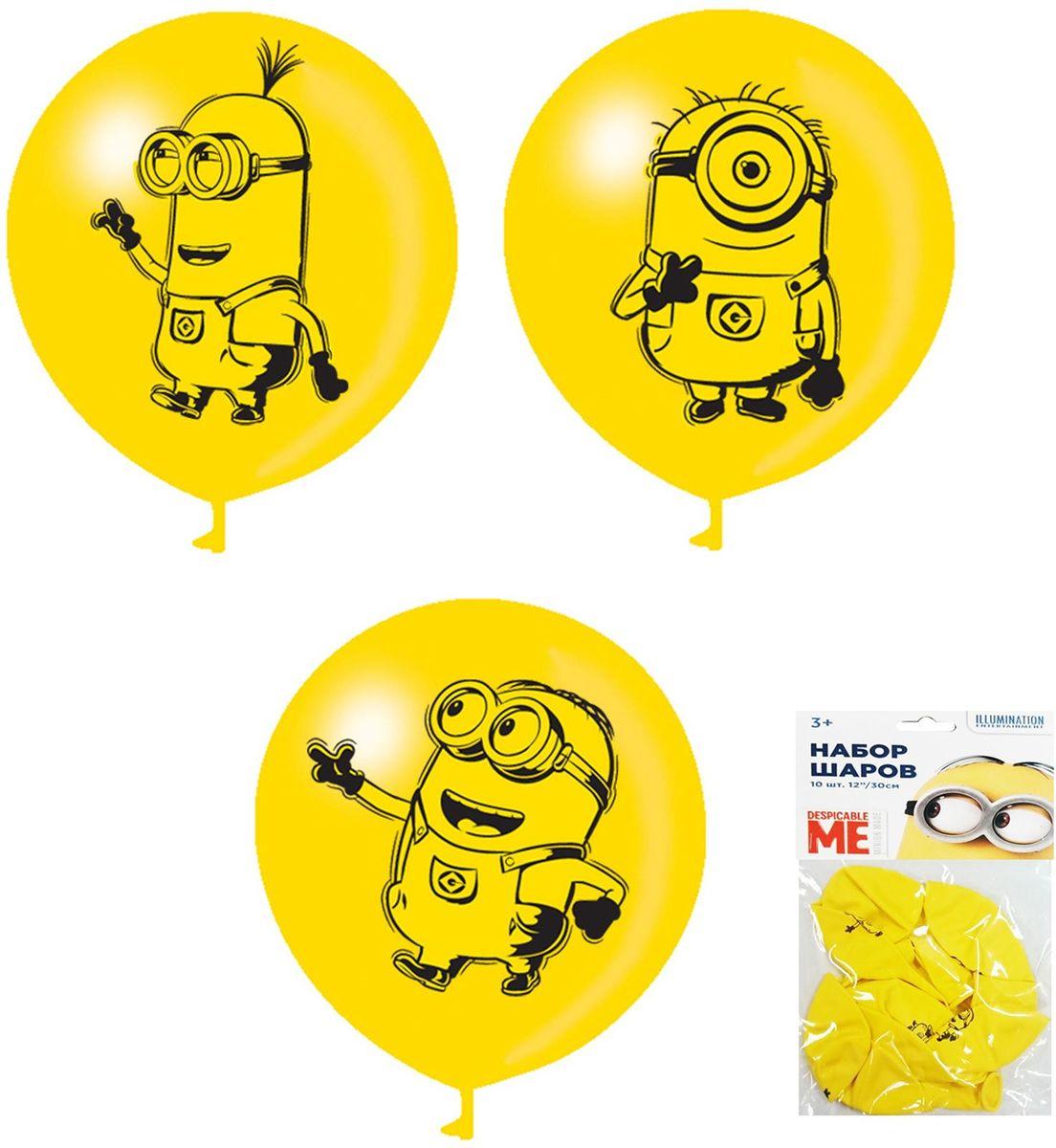 Universal Миньоны Набор детских воздушных шаров 10 шт, Росмэн