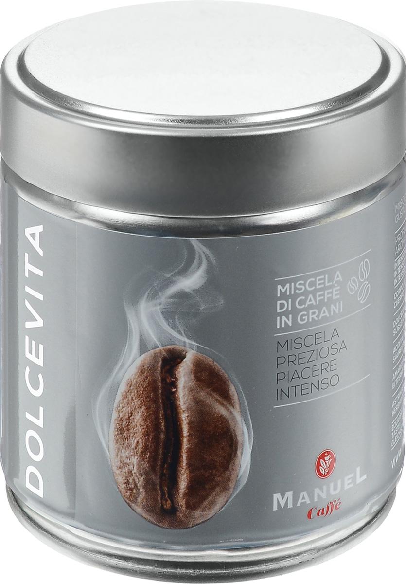 dolce vita чай черный любимому учителю 150 г Manuel Dolce Vita кофе в зернах, 125 г (ж/б)