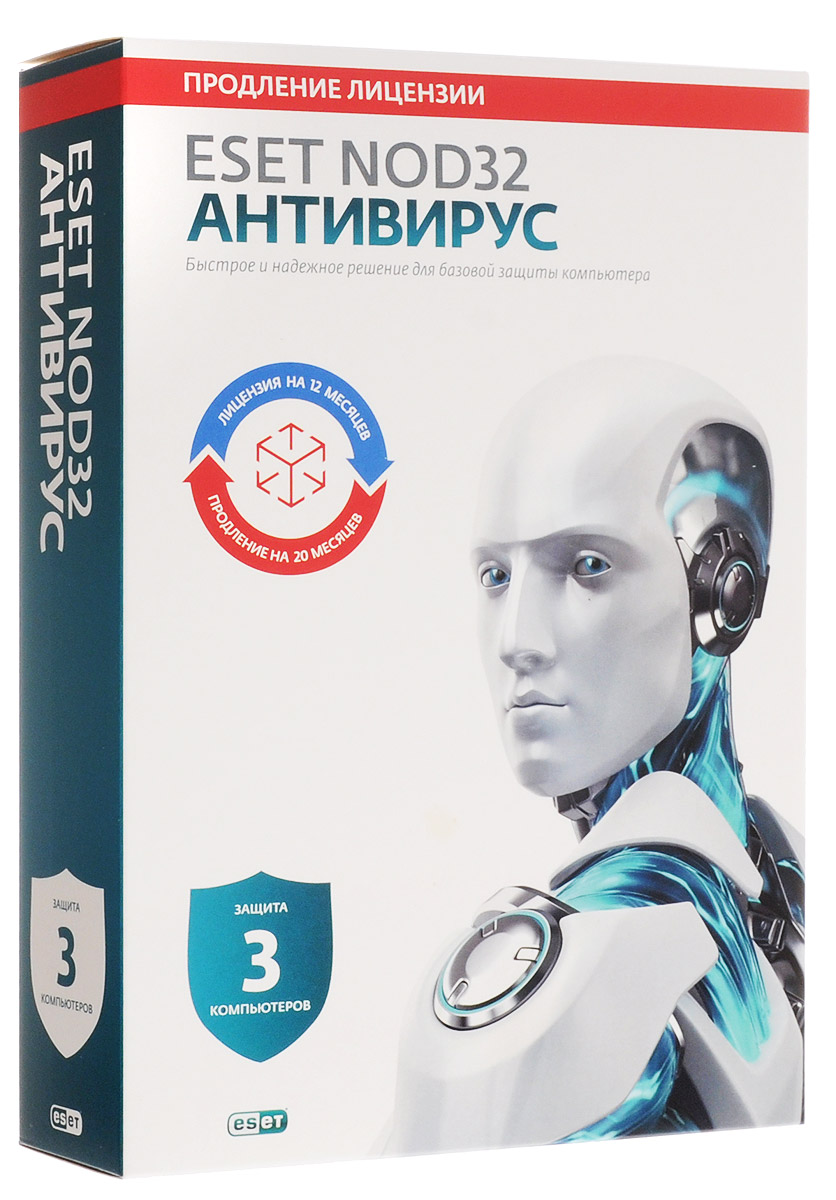 Eset NOD32 Антивирус (на 3 ПК). Лицензия на 1 год (или продление лицензии на 20 месяцев) программы для компьютера купить