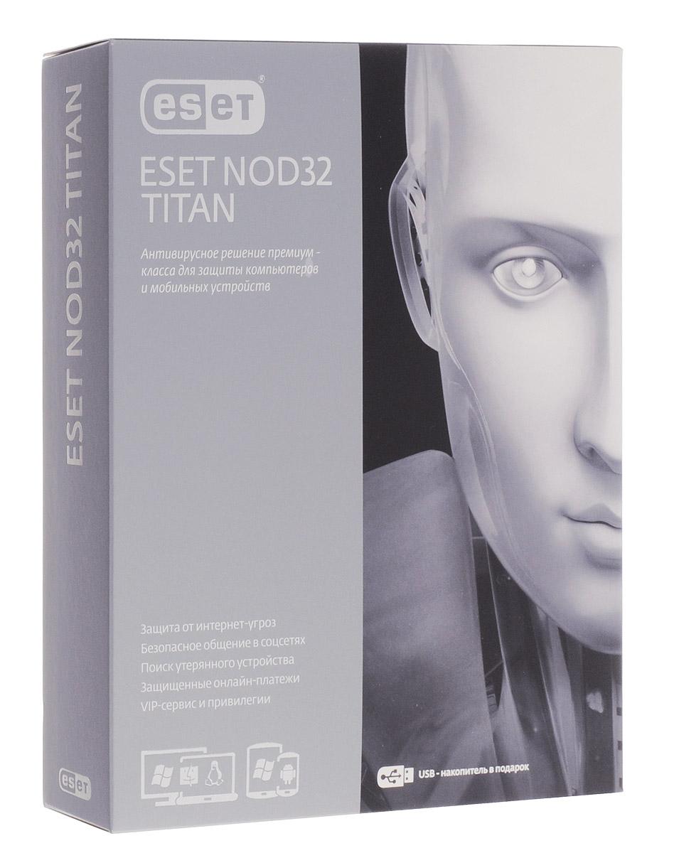 Eset NOD32 TITAN Version 2 (для 3 ПК и 1 мобильного устройства). Лицензия на 1 год eset nod32 антивирус platinum edition 3пк 2года