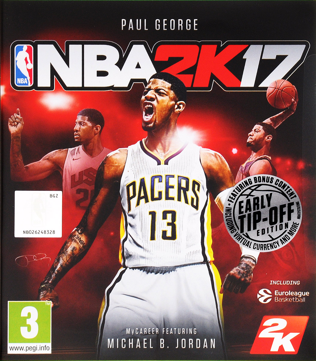 все цены на NBA 2K17 (Xbox One) онлайн