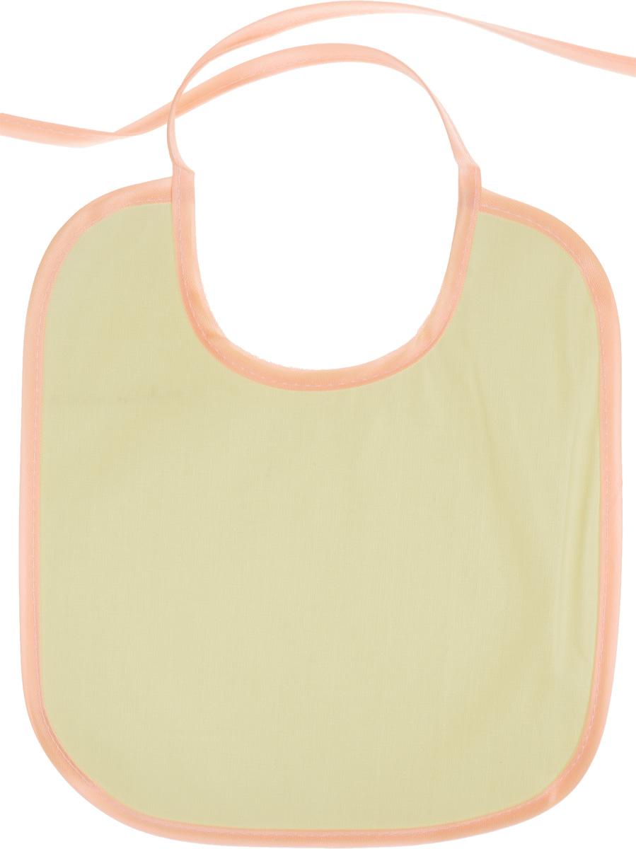 Колорит Нагрудник цвет желтый персиковый 20 см х 22 см -  Все для детского кормления