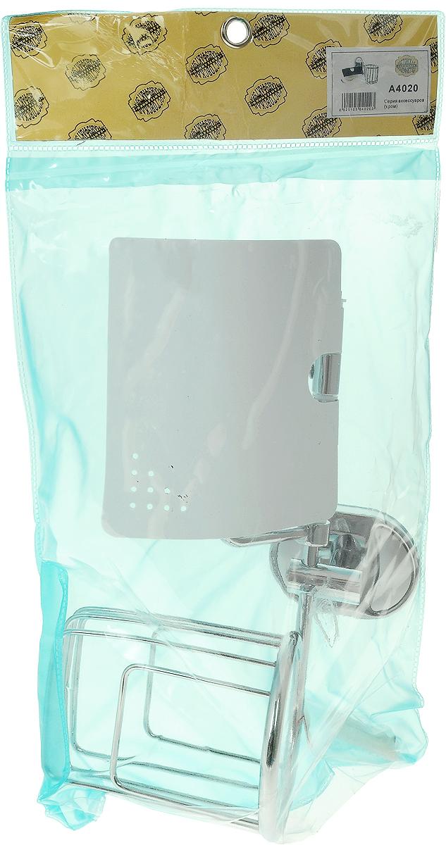 """Держатель """"РМС"""" выполнен из высококачественной стали. Предназначен для удерживания туалетной бумаги и освежителя воздуха. Он крепится к стене с помощью шурупов (входят в комплект). Держатель для туалетной бумаги оснащен крышкой. Диаметр держателя для освежителя воздуха: 6,7 см. Общий размер держателя: 25,2 х 12 х 14 см."""