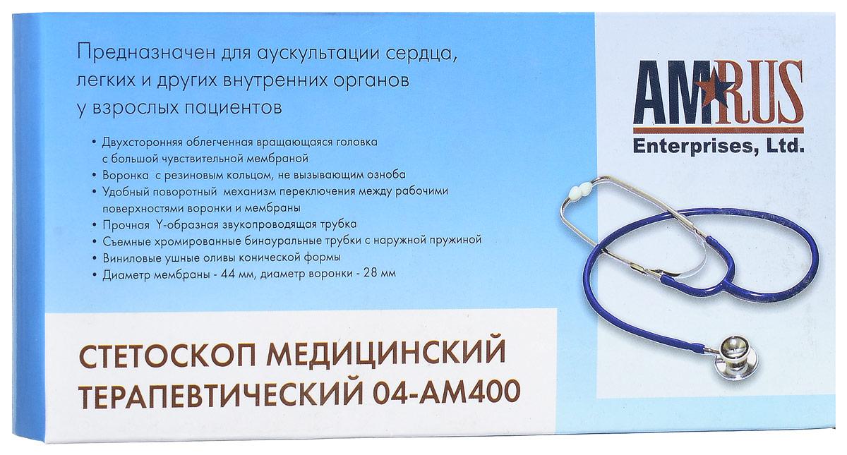 AmrusСтетоскоп медицинский двухсторонний терапевтический Диаметр мембраны 44 мм, диаметр воронки 28, цвет:  синий Amrus