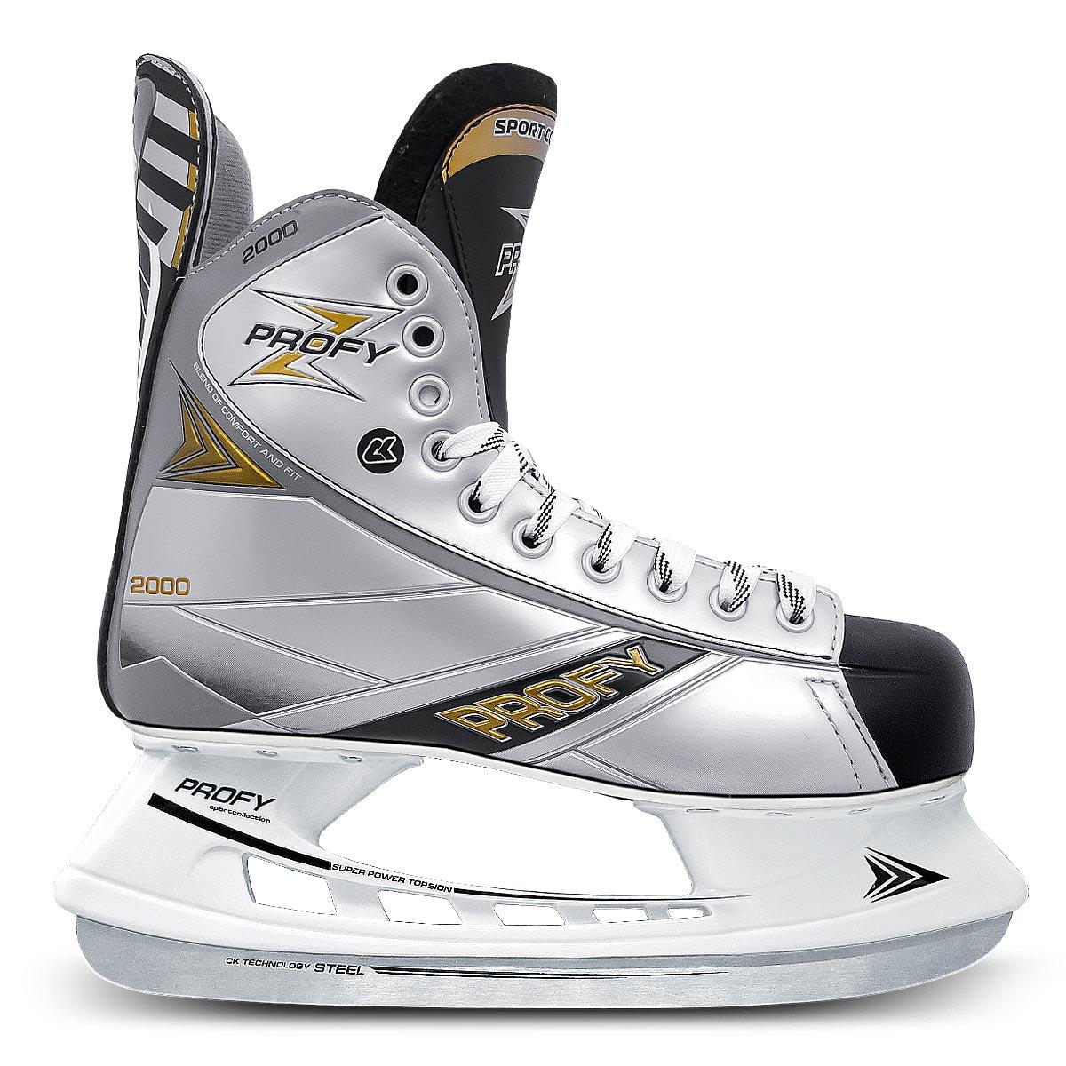 Коньки хоккейные мужские СК Profy Z 2000, цвет: черный, серый. Размер 45