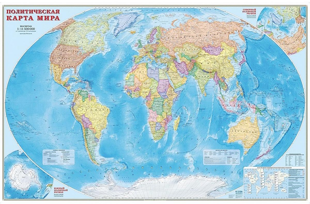 Политическая карта мира. Настенная ламинированная карта кострома настенная карта