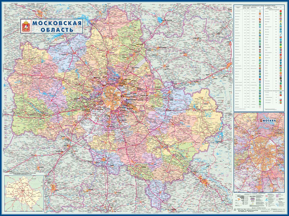 Московская область. Карта настенная, ламинированная кострома настенная карта