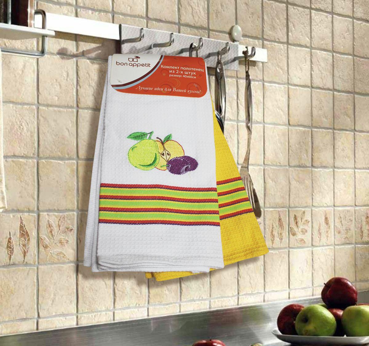 Набор кухонных полотенец Bon Appetit Fruits, цвет: желтый, 2 шт64859Кухонные Полотенца Bon Appetit - В помощь хозяйке на кухне!!! Кухонные Полотенца Bon Appetit идеально дополнят интерьер вашей кухни и создадут атмосферу уюта и комфорта. Полотенца выполнены из натурального 100% Хлопка, поэтому являются экологически чистыми. Качество материала гарантирует безопасность не только взрослых, но и самых маленьких членов семьи.Bon Appetit – Интерьер и Практичность Современной Кухни!
