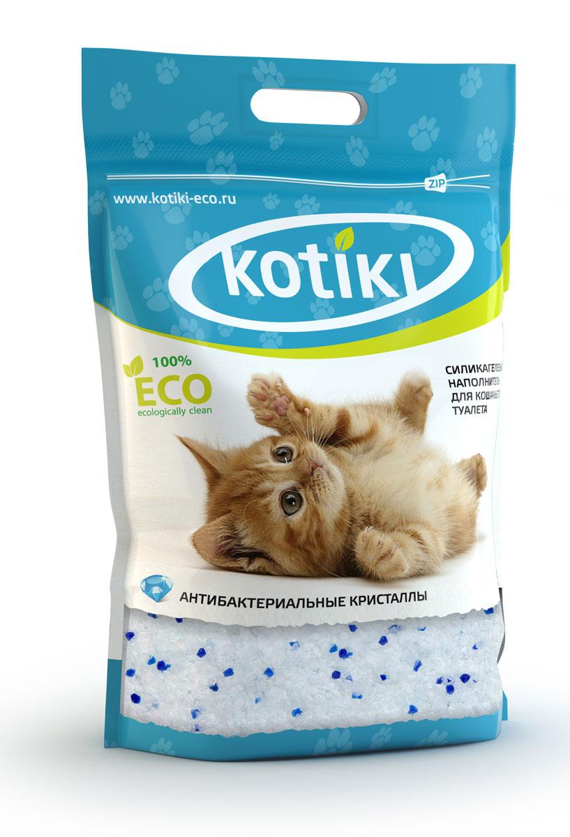 Наполнитель для кошачьего туалета Kotiki Антибактериальные кристаллы, силикагелевый, 5 л00000000104Наполнитель для кошачьего туалета Kotiki Антибактериальные кристаллы обладает высокой способностью впитывать влагу в считанные секунды и не допускают испарений неприятного запаха. Наполнитель не токсичен, не имеет запаха, не вызывает аллергии у людей и животных. Наполнитель для кошачьего туалета Kotiki Антибактериальные кристаллы- это просто спасение для вас и вашего питомца.