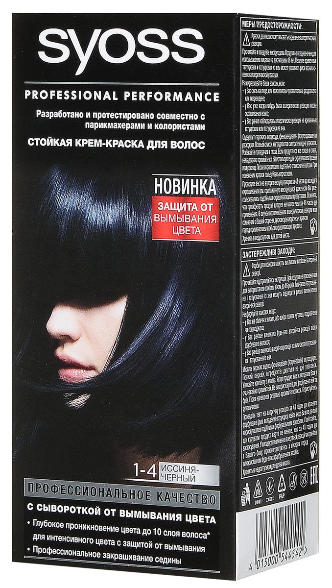 Крем-краска Syoss Color 1-4. Иссиня-черный крем краска syoss color 4 8 каштановый шоколадный